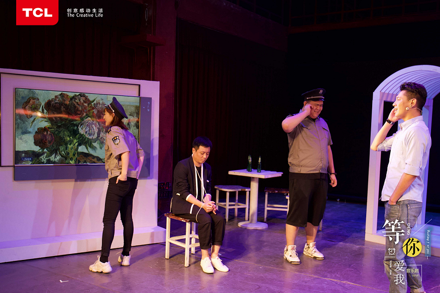 TCL携手《三体》舞台剧,科技融合艺术的视听盛宴